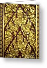 Royal Palace Gilded Door 02 Greeting Card