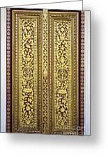 Royal Palace Gilded Doors Greeting Card