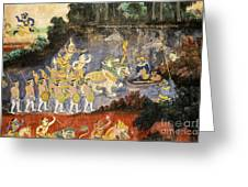 Royal Palace Ramayana 08 Greeting Card