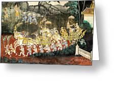 Royal Palace Ramayana 11 Greeting Card