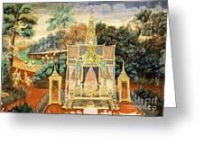 Royal Palace Ramayana 13 Greeting Card