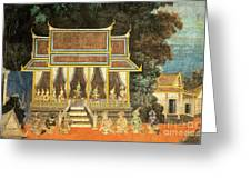 Royal Palace Ramayana 18 Greeting Card