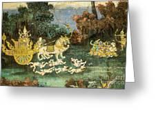Royal Palace Ramayana 19 Greeting Card