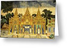 Royal Palace Ramayana 20 Greeting Card