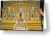 Royal Palace Ramayana 21 Greeting Card