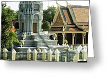 Royal Palace Shrine 02  Greeting Card
