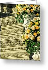 Royal Palace Shrine 04  Greeting Card