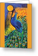 Royal Peacock Greeting Card