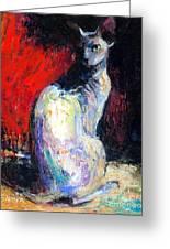 Royal Sphynx Cat Painting Greeting Card by Svetlana Novikova