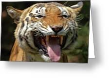 Royal Tiger Greeting Card