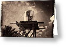 Rs Water Tower Sepia Greeting Card