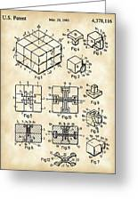 Rubik's Cube Patent 1983 - Vintage Greeting Card