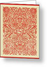 Rubino Red Floral Greeting Card