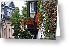 Rudesheim 3 Greeting Card
