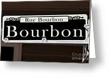 Rue Bourbon Street - New Orleans Greeting Card