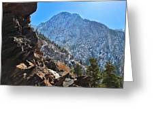 Rugged Overlook Greeting Card
