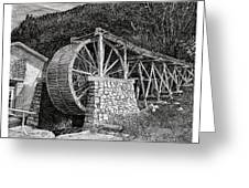 Ruidoso Waterwheel Greeting Card