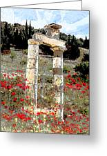 Ruin At Ephesas Greeting Card