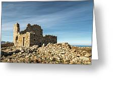 Ruined Stone Building At Occi In Corsica  Greeting Card