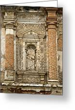 Ruins Of Antigua Guatemala Greeting Card