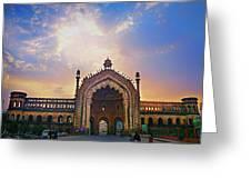 Rumi Gate Greeting Card
