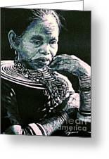 Rungus Woman Greeting Card