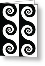 Running Spirals Greeting Card
