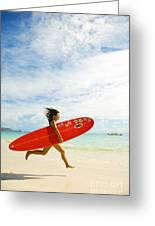 Running With Surfboard Greeting Card
