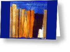 Rural Landscape 1.1 Greeting Card