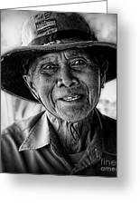 Rural Rice Farmer Greeting Card