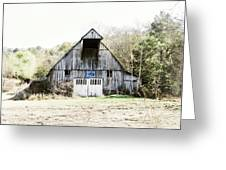 Rush Creek Farm Greeting Card