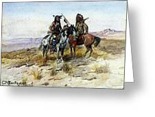 Russell Charles Marion On The Prowl Greeting Card