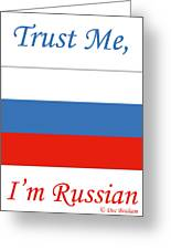 Russian Flag Greeting Card