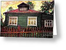 Russian House 2 Greeting Card