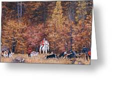 Russian Hunting Greeting Card