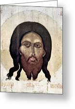 Russian Icon: The Savior Greeting Card
