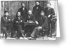 Russian Marxists, 1897 Greeting Card