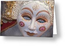 Russian Mask 4 Greeting Card