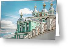 Russian Orthodox Cathedral. Greeting Card