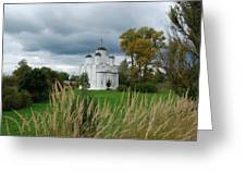 Russian Orthodox Church Greeting Card