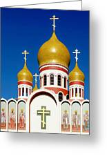 Russian Orthodox Greeting Card