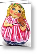 Russian Roly Poly Doll Music Doll Greeting Card