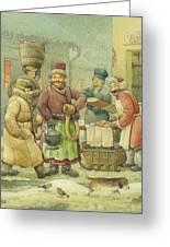 Russian Scene 04 Greeting Card by Kestutis Kasparavicius
