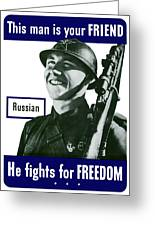 Russian - This Man Is Your Friend Greeting Card