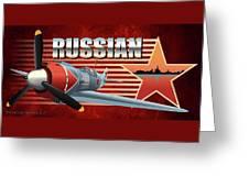Russian War Bird Greeting Card