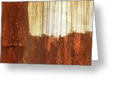 Rust 01 Greeting Card