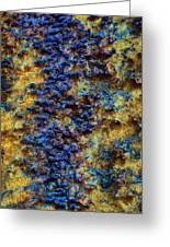 Rust Abstract 7 Greeting Card