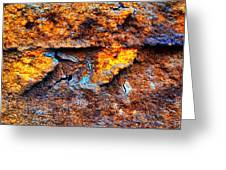 Rust Abstract 9 Greeting Card