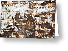 Rust And Torn Paper Posters Greeting Card