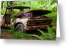 Rust In Peace 2 Greeting Card